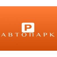 Автоломбард в Екатеринбурге,  деньги под залог авто